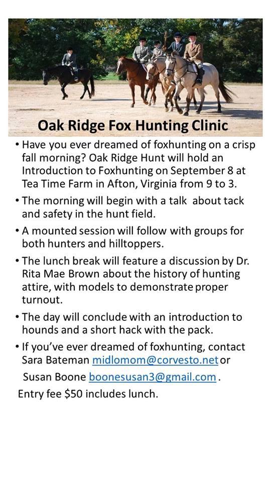 OakRidgeClinic